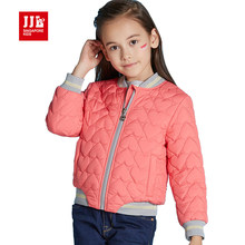 cool girls jacket autumn girls coats solid color sweet heart pattern zipper kids outwear brand retail kids coats wholesale(China)