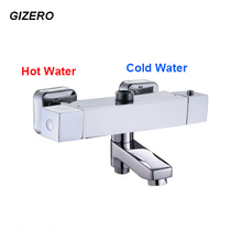 GIZERO Bathroom Shower Set Thermostat Temperature Control Wall Mounted Swivel Spout Dual Handle thermostatic shower faucet ZR966