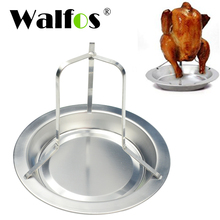 Stainless Steel Chicken Holder Pan Upright Beer Roaster Rack Silver Baking Pan Grilled Roast Rack For Outdoor Camping BBQ(China)