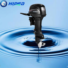 Hidea Boat Engine 2 Stroke 40HP Short Shaft Electric start Outboard Motor For Sale(China)