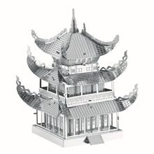 Yueyang Tower 3D Metal Puzzle Early Educational Toys Model Jigsaw Puzzle Kids Toys(China)