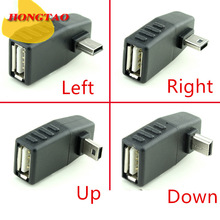 USB Female to Mini USB Male 90 Degree Down right Angle Left  Angle UP OTG Adapter for Car AUX Tablet   Black Right Left Down