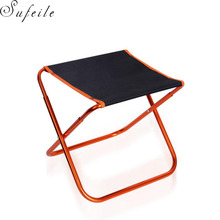 SUFEILE 2pcs Fold MAZA Stylish Portable Waterproof Oxford Cloth Small bench OutdoorCamping Portable Folding Beach Chair S17D50(China)