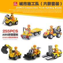 6Pcs/set Construction Team Engineering Excavator Forklift Bulldozer Crane Building Block Kids Toys