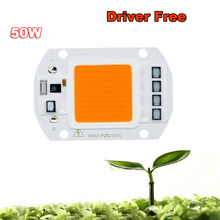 5pcs/lot Driverless 50w 220V 400nm ~ 840nm Full Spectrum Grow LED Light Chip For hydroponic Lamp Plants