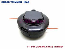Super Easy To Coil Line  Nylon Grass Trimmer Head for Petrol Brush Cutter.Grass Trimmer.Lawn Mower.Gasoline Engine Garden Tools