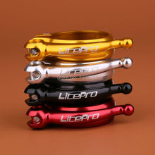 litepro ultra light folding bike 33.9mm alloy frame seatpost clamp 41mm seat tube clip for BYA412 P8 SP8