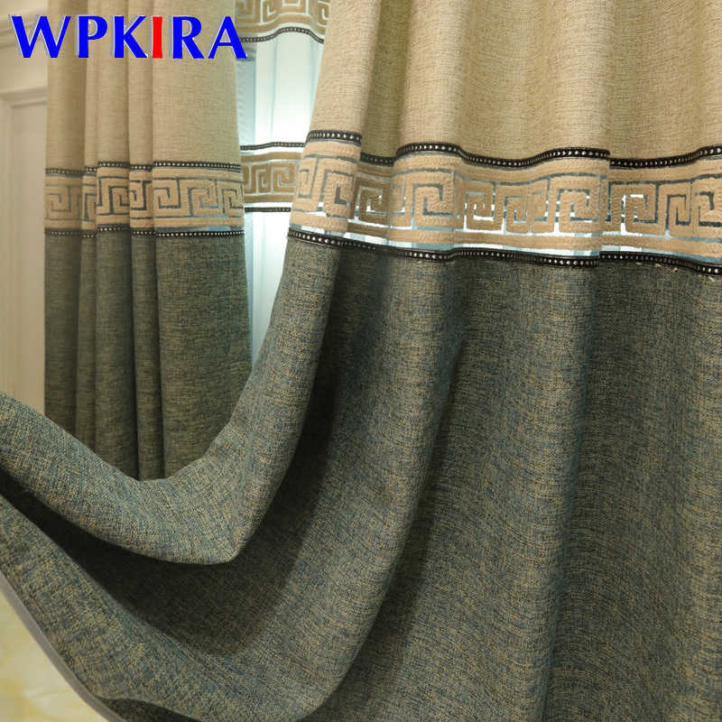 Modern luxury blue blackout curtains for living room bedroom windows sheer tulle drapes splice Cotton and linen fabric WP302&25