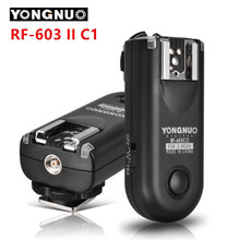 YONGNUO RF-603 II C1 Radio Wireless Remote Flash Trigger for Canon 1100D 1000D 600D 700D 650D 100D 550D 500D 450D 400D 350D 300D(China)