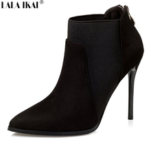 LALA IKAI Women Elegant Pointed Toe Suede Leather Ankle Boots Slim Style thin High Heel casual Formal Dress Shoes 001N1404 -4.5