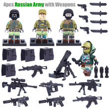 MOC Modern War US Army Russian Marine Anti-terrorism Soldier Weapon Small Action Figure Building Blocks Toy for boy children kid
