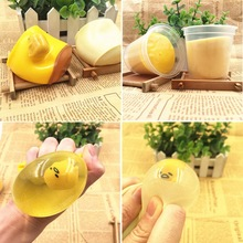 Fuuny Squeeze Lazy Eggs Pudding Cheese Style Fun Stress Reliever Toy Gift Collection Novelty Toys For Children Adult