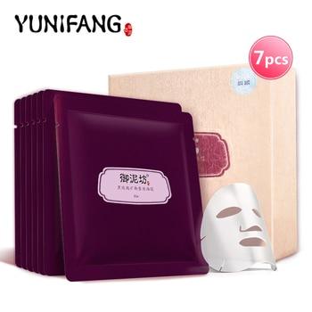 Лицо уход за кожей YUNIFANG черная роза маска для лица минеральная шелковая против морщин против старения увлажняющий увлажняющий 30 мл * 7 шт.
