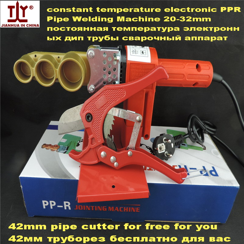 Free shipping Constant Temperature Electronic PPR Tube Pipe Welding Machine AC 220V/110V 600W 20-32mm To Use<br>