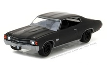 Greenlight 1:64 1971 Chevrolet Chevelle SS 454