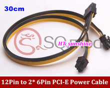 Hot Sale 50PCS/LOT  PC PSU Modular 12Pin to 2x PCI-E 6Pin Power Flat Cable Cord 18AWG 30CM