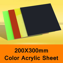 Colored Acrylic Sheet Color Plexiglass Plate DIY Toy Accessories Technology Model Parts Pottery Sculpture CNC Material 200*300mm