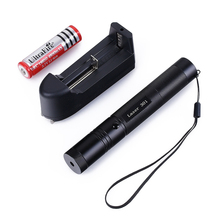 Powerful Military Adjustable Focus 532nm 200mw Lazer Green Laser Pointer Flashlight +18650 Rechargeable Battery +smart charger(China)