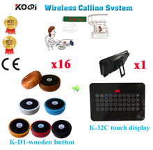 Wireless Restaurant Table Calling System Service For Customer Getting Attendant By Pressing Button(1 display+16 call button)