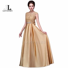 LOVONEY 2017 Sexy Open Back Long Golden Evening Dress Plus Size Evening Gown Formal Prom Party Dresses Robe De Soiree S306(China)