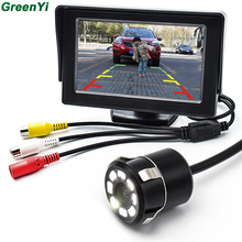 Parking Assistance 4.3 Inch TFT LCD Auto Car Rear View Mirror Monitor Parking+8 LED  Night Vision Car Rearview Reverse Camera