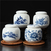 1pcs Tea Beauty Blue and White Porcelain New 4 Type Top Grade Celadon Ceramics Eco-Friendly Tea Caddy Canister Tea Jar for Pu'er(China)