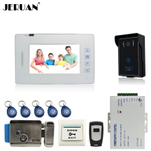 JERUAN 7`` touch key video doorphone intercom system access control system monitor speaker intercom hands-free+E-LOCK