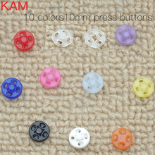 10 Colors 300 sets 10mm KAM Snap Button Fastener buttons Press Buttons 30sets each color white black yellow rose pink clear