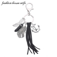 Fashion House Wife Fashion Leather Tassel Anchor Keychain Silver Feather Long Key Chains keyring Car Key Holder Jewelry YS0011