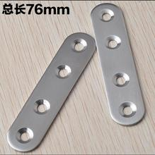 Stainless steel Fixed furniture Corner Brackets Article straight Connection accessories angle iron thick:2mm