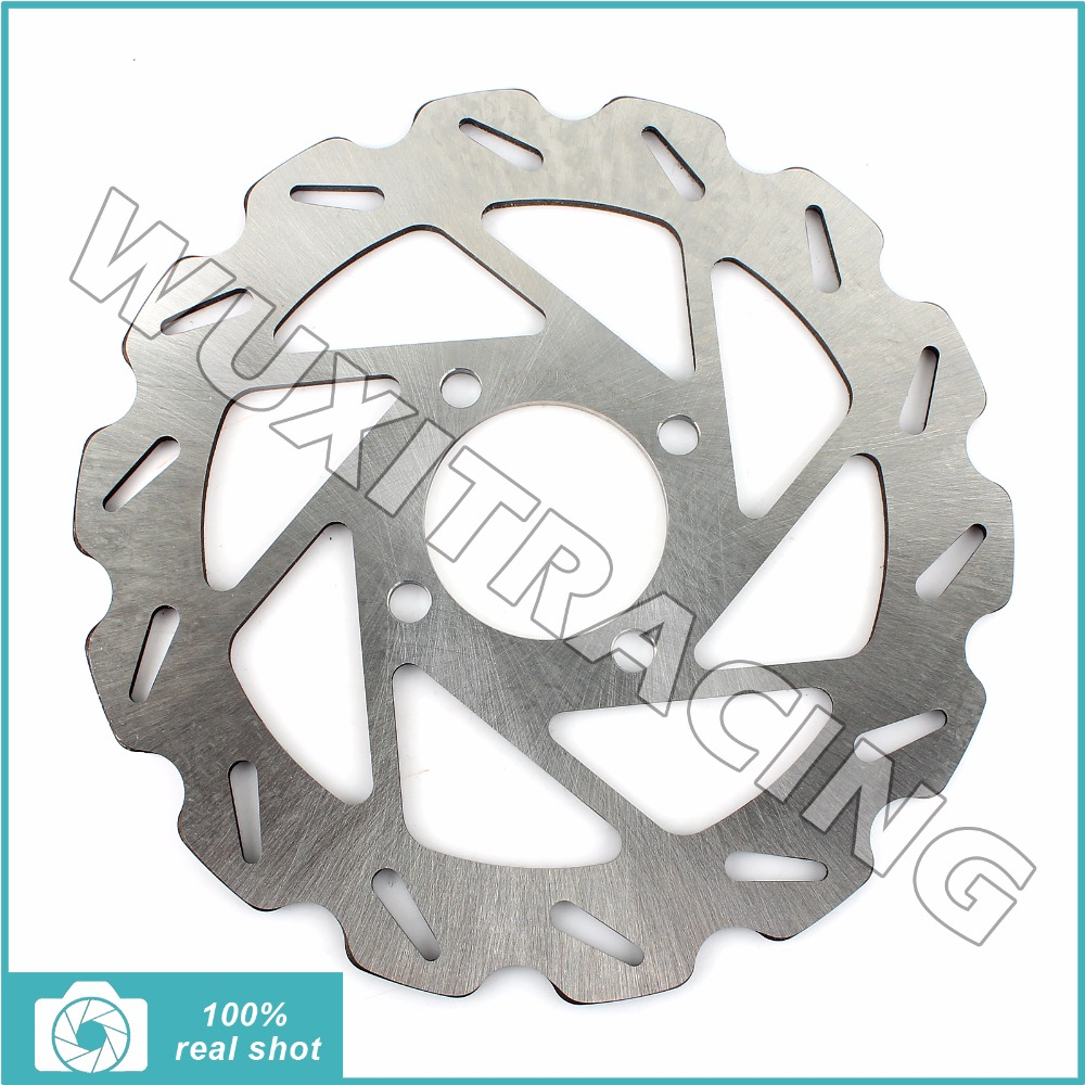 ATV Quad Light Weight Rear Brake Disc Rotor for YAMAHA YFM 125 250 350 Raptor Special Edition Custom 04-13 06 07 YFZ 450 04 05<br>
