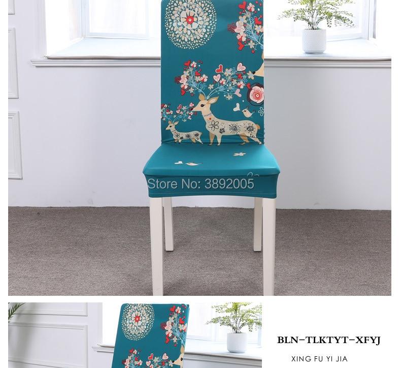 Elastic-cartoon-chair-cover_12_04