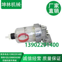 Komatsu PC200-8 / 600-311-9732 oil-water separator filter, oil-water separator, excavator(China)