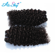 Ali Sky Mongolian nonremy kinky curly human hair weaves 1piece can buy 3or4 bundles natural back thick weft for black women(China)