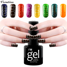Verntion 2017 New Trendy Lucky Color Gel Varnish Soak Off Crackle Style Nail Light Manicure Polish Gel UV LED Nail Art(China)