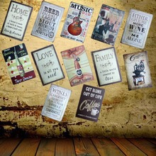 [ Mike86 ] Guitar Music Tin Sign Metal Painting Antique Room Party Bar Home Decor 20X30 CM AA-648(China)