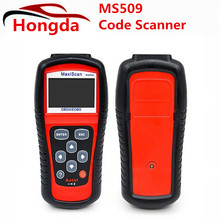 Autel Maxiscan Ms509 Obdii / Eobd Most Economical Auto Code Reader For Us/asian/europe Car Detector Diagnostic Tool(China)
