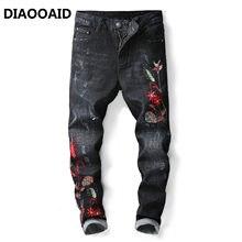 2018 nuevo bordado viejo nueve Jeans bordado Delgado recto negro bordado  clásico personalidad mezclilla elástica 12357d159bd