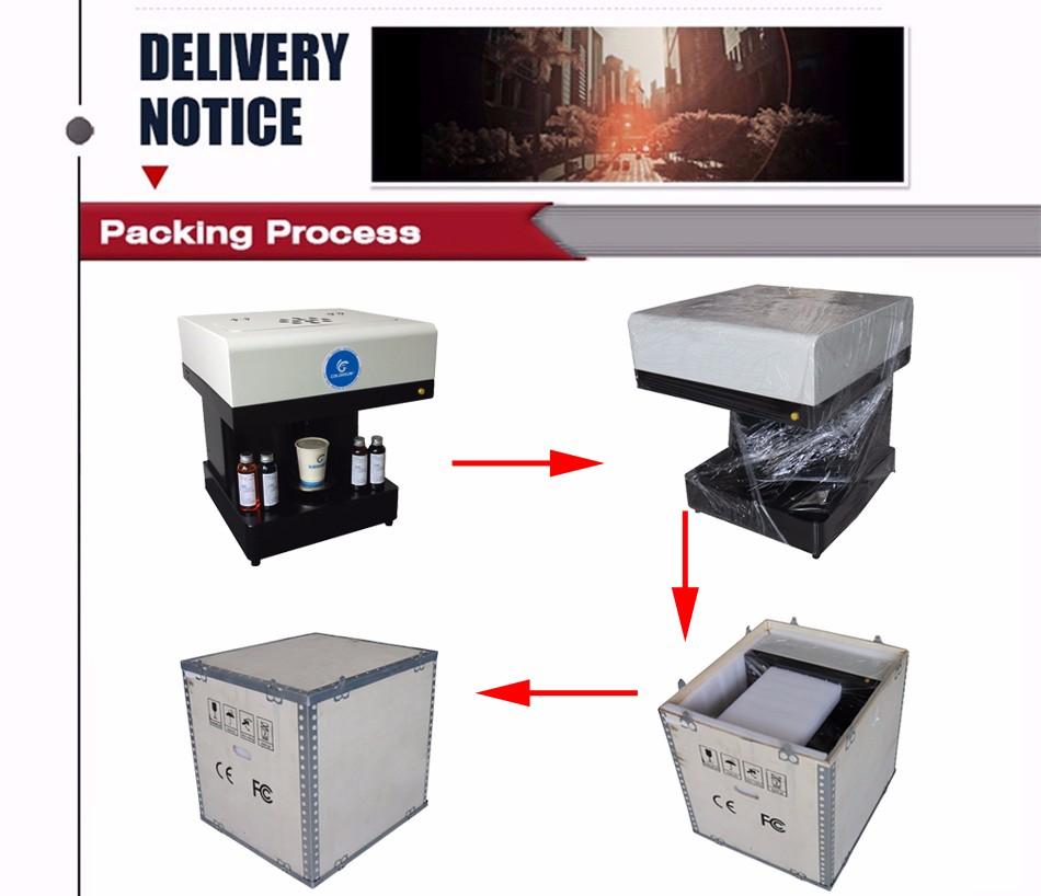 1-5coffee printer