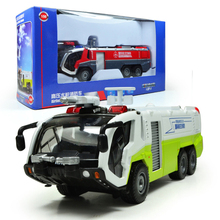 KAIDIWEI Engineering Vehicle 1:50 Scale Water Cannons Fire Engine Truck Diecast Alloy Metal Pull Back Car Model Kids Toy