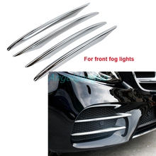 Car fog lamps cover grille slats car fog lights cover decoration strips for Mercedes Benz E Class 2016 2017 W213 E200L E300L
