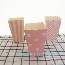 Free Shipping 72pcs Pink Paper Box Pop Corn Boxes Girl's Birthday Party  Baby Shower Favor Green Yellow Blue Red Black to Choose