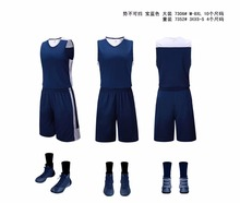 New kids 9 colors basketball jerseys and shorts youth blank basketball sets children sports running uniforms vest free shipping(China)