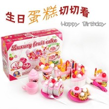 Gift box packaging birthday cake qieqie see child artificial fruit cake combination(China)