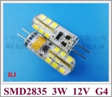 G4 LED bulb lamp light LED G4 light crystal light SMD2835 24led G4 DC12V AC12V input high bright energy saving long lifespan