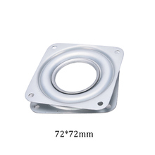 1PCS 2 Sizes Dining Table Turntable Hotel Home Improvement Furniture Wheel Parts Industrial Rotary Table Bearing Swivel Plate