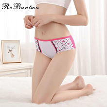 Buy Women Cotton Underwear 5pcs/lot Female Sexy Panties Ladies Funny Knickers Cute Briefs Femme Intimates Pink New Lingerie