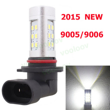 4pcs/lot 9005 HB3 9006/HB4/1156/1157/h4/h7/h8/h11 White High Power 21 2835-SMD LED Light Fog Light DRL Replacement Bulb