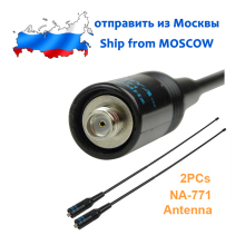 SHIP FROM MOSCOW 2PCs NAGOYA NA-771 SMA-F Female Dual Band Antenna for Baofeng UV-5R UV-B5/B6 BF-888S UV-82 GT-3 UV-5RE TG-UV2