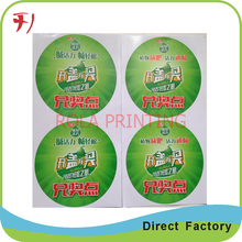 factory-directed price customized body lotion private label for plastic bottle(China)